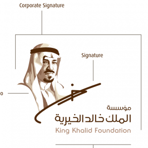 King Khalid Foundation CORPORATE IDENTITY
