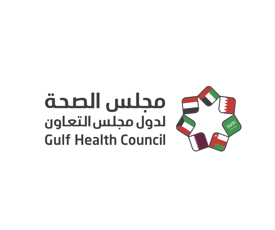Gulf Health Council (GHC) Logo